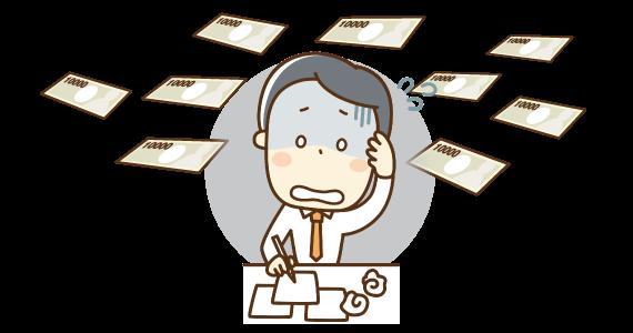 全貸金業者の信用情報を集約している指定信用情報機関
