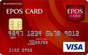 海外旅行に必須のクレジットカード