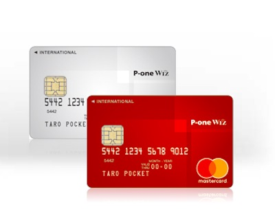 P-one Wizカードの申し込み方法は?