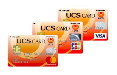 UCSカードに申し込む人がやってはいけない5つのこと!