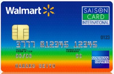 ウォルマートカード セゾン・アメリカン・エキスプレス・カードを紛失した!?対処法は?